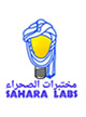 saharalabs